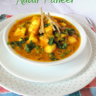 Matar Paneer Curry| Paneer Recipe