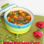 Matar Makhana Curry