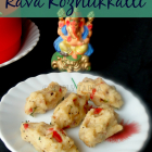 Steam It with Raava Kozhukkatti