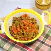 Moroccan Taktouka | Moroccan Green Bell Peppers and Tomatoes Salad